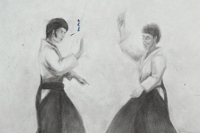 2shomenuchidamashi